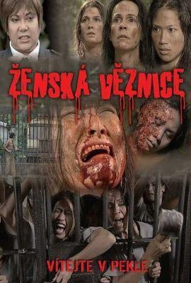 Ženská věznice online cz