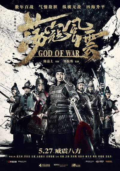 Bůh války online cz