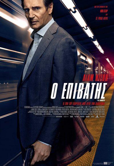 Muž vo vlaku online cz