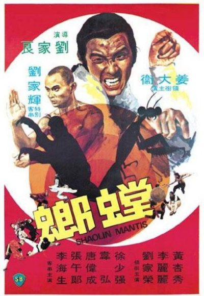 Shaolin Mantis online cz