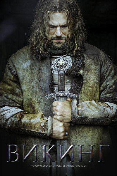 Viking online cz